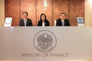 บสย.แถลงผลการดำเนินงานไตรมาส1 หนุนค้ำฯ SMEs 2.3หมื่นล้าน