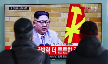 เปิดกำหนดการเจรจา2เกาหลี \'คิม\'สร้างประวัติศาสตร์เดินข้ามพรมแดน
