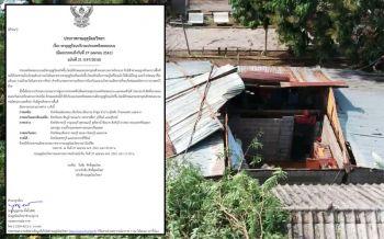 อุตุฯประกาศเตือนฉบับที่21\'พายุฤดูร้อน\'บริเวณประเทศไทยตอนบน
