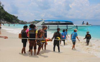 สุดยอดชุดเฉพาะกิจดูแลความปลอดภัยนักท่องเที่ยวเกาะสิมิลัน24ชม.