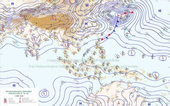 ภาคเหนือ-อีสานมีฝนตกหนัก 27จังหวัดตก70%ของพื้นที่