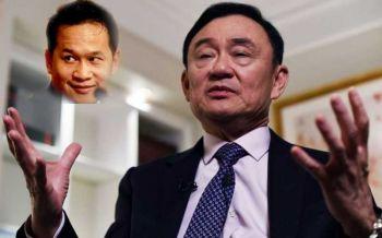 นายใหญ่!\'อนุสรณ์\'วอนเชื่อเถอะอดีตรมต.-ส.ส.เพื่อไทย พบแม้วสิงคโปร์ไม่มีคุยการเมือง