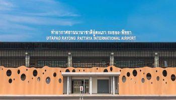 รัฐลุยเชื่อมขนส่งอู่ตะเภา  รับEEC-ท่องเที่ยว-ศูนย์การบินแห่งที่3