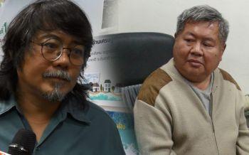 ศศินท้า \'เปรมชัย\' เจอกันวันนี้ที่หอศิลป์! ลั่นได้เข้าใจแน่ คนไทยคิดยังไงกับคดีฆ่าเสือดำ