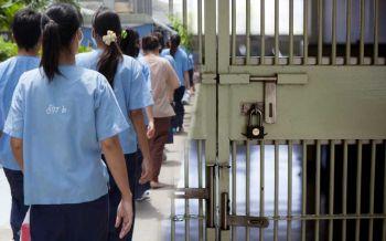 อย่าผลักคนผิดพลั้ง ถูกขังในมุมมืด! ถึงเวลาบูรณาการ'ระบบยุติธรรม'ลดนักโทษล้นคุก