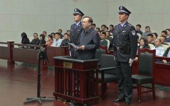 ยาแรงทุจริต! จีนสั่งคุกตลอดชีวิต-ยึดทรัพย์ทั้งหมด นักการเมืองดาวรุ่งรับสินบน 850 ล.