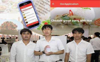 เจ๋ง!3หนุ่มวิศวะคอมพ์ลาดกระบัง ทำแอพฯแปลเมนูอาหารไทยเป็นอังกฤษช่วยนักท่องเที่ยว