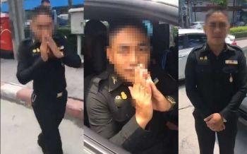 หนุ่มเจอรถทหารในที่ห้ามจอด นายทหารไหว้ขอโทษหลายครั้ง ชาวเน็ตถาม?ทำไม่คนถ่ายไม่จบ(ชมคลิป)