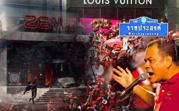 8ปีสลายชุมนุม! \'เต้น\'สุมไฟแค้นเสื้อแดง ซัดวาทกรรมเผาเมืองเปิดทางฆ่า-ทหารยิงคนมือเปล่า