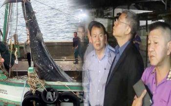 ฟันเอาผิดเรือประมง2ลำใน\'ภูเก็ต\' พบข้อมูลจับฉลามวาฬขึ้นเรือจริง