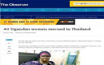 ตำรวจไทยช่วย40หญิงอูกันดา ก่อนถูกแก๊งค้ามนุษย์ส่งขายทั่วอาเซียน
