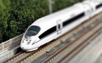 ชิงรถไฟเร็วสูง รฟท.จ่อขายซอง/ยุโรป-จีนร่วมประมูล