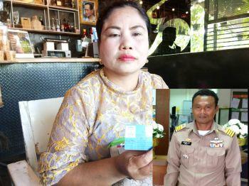 แม่ร้องสื่อลูกสาวถูกสามีผู้ใหญ่บ้านยิงดับ ผ่าน2เดือนเรื่องยังเงียบ-หวั่นถูกฆ่ายกครัว