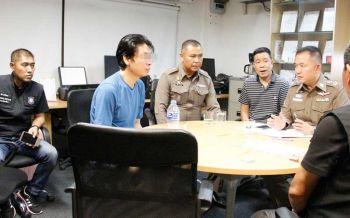 รวบหนุ่มเกาหลีหนีคดีซุกไทย แฉมีหมายจับฉ้อโกง2.8พันล้านวอน