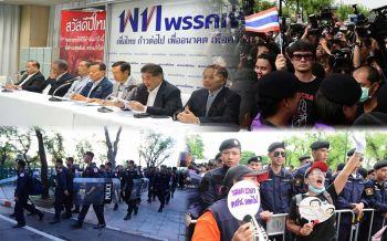 สื่อดังแดนลอดช่อง-โลกอาหรับ ร่วมเกาะติดการเมืองไทย4ปีคสช.