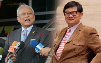 กำนันทุบโต๊ะตั้งพรรค \'รวมพลังประชาชาติไทย\' ทาบ\'เอนก\'รั้งเก้าอี้หัวหน้า-ยื่นจด25พ.ค.