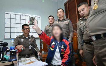 จับแล้ว'หัวหน้าแก๊งอุ้มรีด'นักธุรกิจสาวจีน โวยถูกแกล้งแค่รับเหยื่อมาดูแล-เคลียร์หนี้