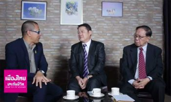 แนวหน้าวาไรตี้ สัมภาษณ์พิเศษ : สมาคมฝึกการพูดแห่งประเทศไทย