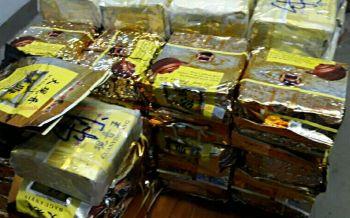 ตชด.ภาค3เร่งสกัดเก๋งแหกด่าน พบซุกยาไอซ์มูลค่ากว่า120ล้านในถุงใบชา