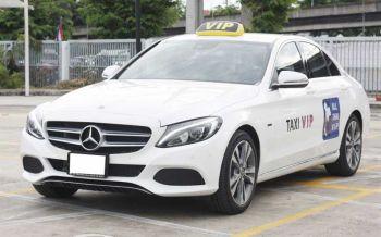 'ออลไทยแท็กซี่'เปิดตัวTAXI VIPบริการด้วย'เบนซ์'เริ่มต้น150บาท