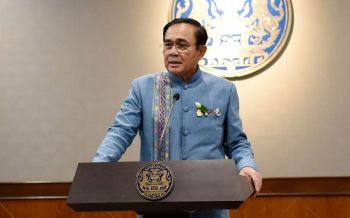 นายกฯตีปี๊บเศรษฐกิจไทยพุ่ง4.8%ขยายตัวสูงสุดในรอบ5ปี