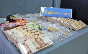 ป.ป.ส.ร่วมตำรวจภาค9 จับเครือข่าย\'โกฉิ้น โตเต็มที่\' ยึดทรัพย์กว่า20ล้าน