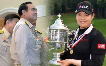 นายกฯยินดี\'โปรเม\'คว้าแชมป์เมเจอร์ที่2ของปี สร้างชื่อเสียงประเทศไทย