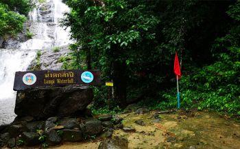 ปักธงแดง! ห้ามนทท.ลงเล่น\'น้ำตกลำปี\'โดยเด็ดขาด หลังฝนตกหนักน้ำเพิ่มสูง-สีขุ่น