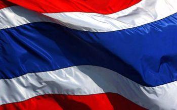 รบ.เตรียมจัดงานธงชาติไทย ชวนปชช.ร้องเพลงชาติพร้อมกันทั่วประเทศ28ก.ย.