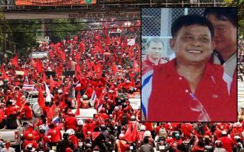 'เสื้อแดงสกล'ยื่นจัดตั้ง'พรรคเพื่อนไทย' ตีท้ายครัวดูด30อดีตส.ส.เพื่อไทยร่วม