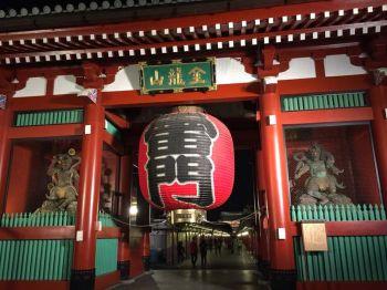 ตะลอนเที่ยว : ชีวิตชีวาและสีสันของกรุงโตเกียว