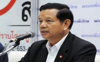 พลังดูดรุนแรง!เพื่อไทยปูดแจกทั้งเงิน-ตำแหน่ง เชื่อเลือกตั้งย้อนยุคปี2500'โกงมโหฬาร'