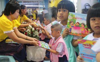 แปลกใหม่ได้ประโยชน์! เด็กอนุบาลน่ารักไหว้ครูด้วยหนังสือ นำไปบริจาครร.ขาดแคลน