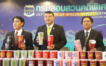 DSIทลายแหล่งผลิตแก้วน้ำยี่ห้อดังย่านตลาดสำเพ็ง มูลค่าเสียหาย60ล้าน