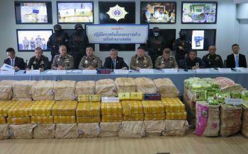 ยาบ้าว้าเหนือ-ใต้ทะลักเข้าไทย! ยึดอีก9ล้านเม็ด-ไอซ์300กิโลฯ มูลค่ากว่า18ล้าน