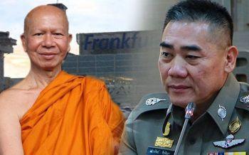 \'บิ๊กแป๊ะ\'ย่องเงียบกลับถึงไทยแล้ว หลังมีข่าวบินด่วนรอบสองไปล่าตัว\'พรหมเมธี\'