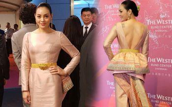 \'ตั๊ก บงกช\'อวดโฉมงดงามในชุดผ้าไหมไทย เดินพรมแดงเทศกาลหนังเซี่ยงไฮ้