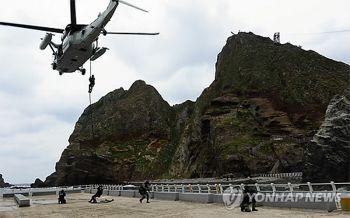 \'เกาหลีใต้\'ขนพลยุทโธปกรณ์ซ้อมรบ บนเกาะพิพาท\'ญี่ปุ่น\'
