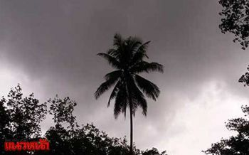 ทุกภูมิภาคทั่วไทยฝนลดลง ยกเว้นภาคใต้ฝนหนักคลื่นลมแรง