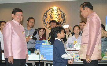 \'บิ๊กตู่\'ยันระบบการศึกษาไทยไม่ล้มเหลว   ให้ข้อคิดเด็ก\'ไม่กระตือรือร้น-ตั้งใจเรียน\'จะลำบาก