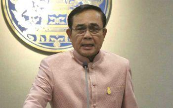 คนไทยอย่าลืม! \'บิ๊กตู่\'เตรียมจัดพระราชพิธีบรมราชาภิเษก หลังเสร็จสิ้นจัดเลือกตั้ง