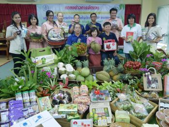 เกษตรฯรุกเปิดตลาด'Green Market' ระดมสินค้า8จังหวัดภาคตะวันตก