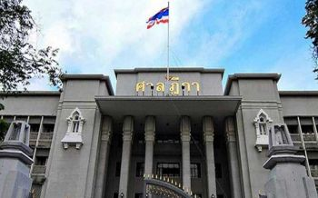 พลเมืองโต้กลับเทียบเชิญทูตต่างชาติร่วมฟังศาลฎีกาตัดสินคดีฟ้อง'คสช.' เป็นกบฏ