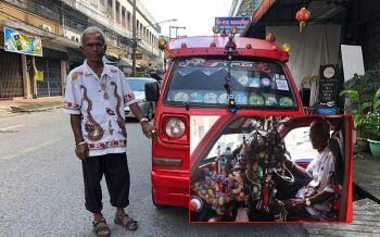หนึ่งเดียวในโลก!'ตุ๊กตุ๊กลุงพิศ'...อะเมซิ่งสีสันแห่งเมืองหาดใหญ่