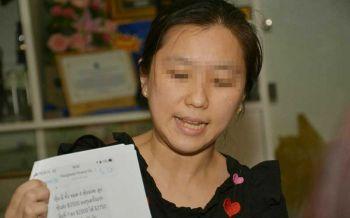 คนไทยในออสเตรเลียร้องดีเอสไอ ถูกหญิงไทยตุ๋นลงทุนเหยื่อเพียบสูญ50ล.