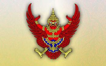 โปรดเกล้าฯพระราชทานยศ 8 นายทหารชั้นต่ำกว่านายพล