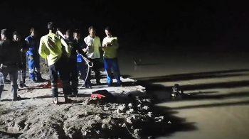 เด็กชาย 5 ขวบสูญหายในอ่างเก็บน้ำพรุพลีควายสุนัขคู่ใจกลับบ้านมาบอกงมหายังไม่พบ