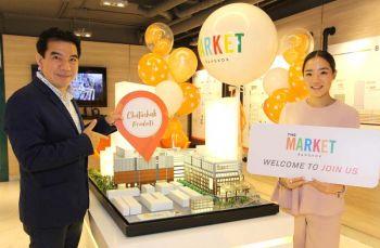 เปิดโซนสินค้าคุณภาพดีฝีมือคนไทย  ใน โครงการ Chatuchak Products