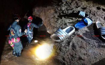 เจอแต่กองรองเท้า! เร่งค้นหา13ทีมนักบอลติดถ้ำหลวง ยังไม่รู้ชะตากรรม