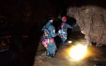 หน่วยซีลเผย\'น้ำขุ่น\'อุปสรรคการค้นหานักเตะ-โค้ชทีมหมูป่า 13 ชีวิตในถ้ำหลวง